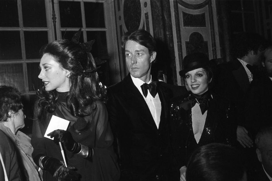 Marisa Berenson, Halston and Liza Minnelli at the Battle of Versailles (1973)
