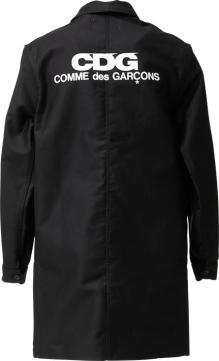 Commes des Garçons workman's coat, 100% cotton, $250.