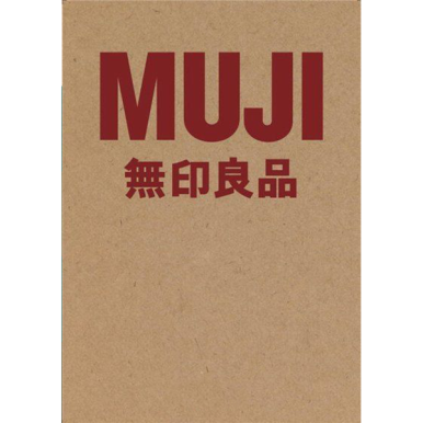 Ikko Tanaka is credited with the vision and appearance of the Muji design store.